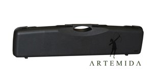 Ieroču koferis 1647